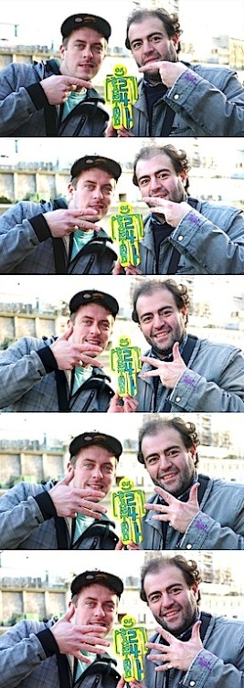 Tarek et Bastek