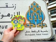 Collage au Maroc