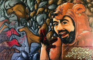 Wall by Aero and Tarek