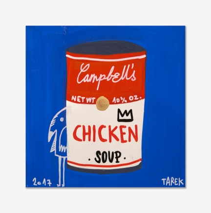 Chicken Soup Campbell's2- 120e